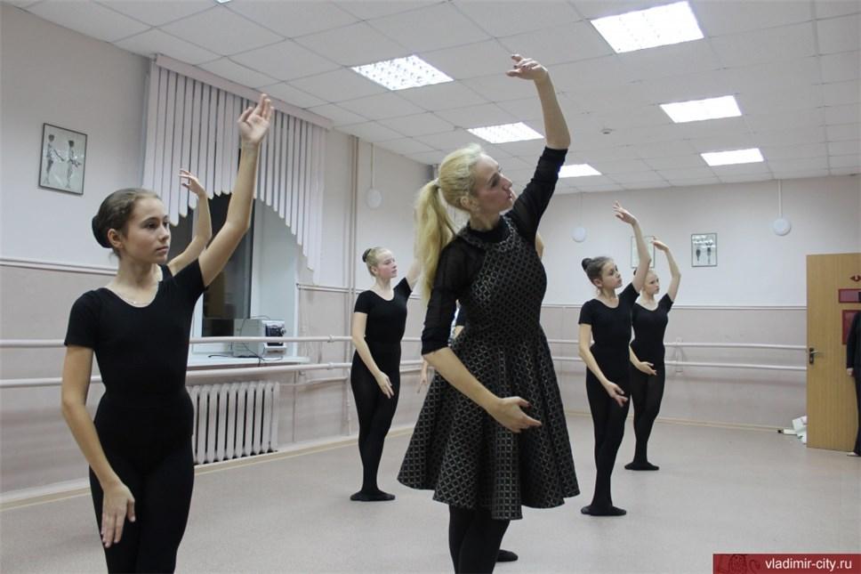 Мастер-класс Людмилы Титовой — во Владимире, рамках Всероссийского фестиваля балета «Юные таланты России».